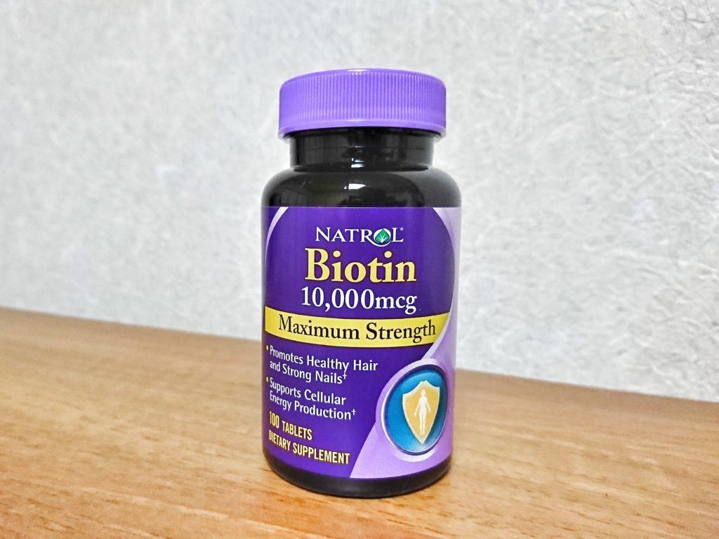Natrol 最高強度 ビオチン