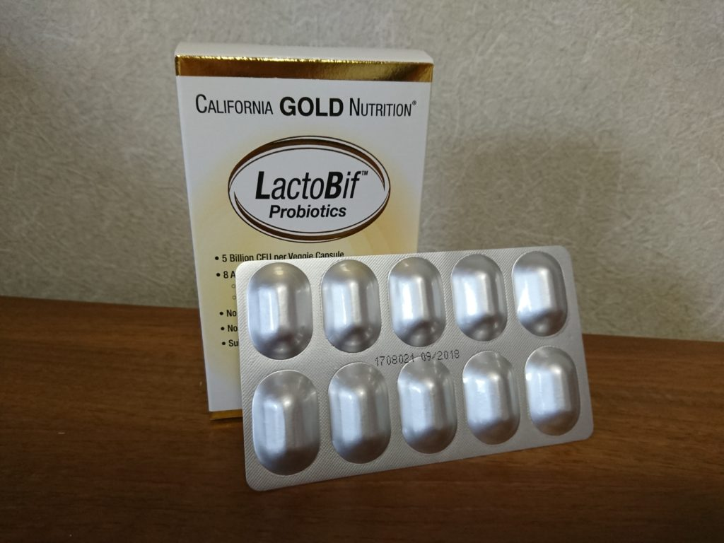California Gold NutritionのLactoBifプロバイオティクス