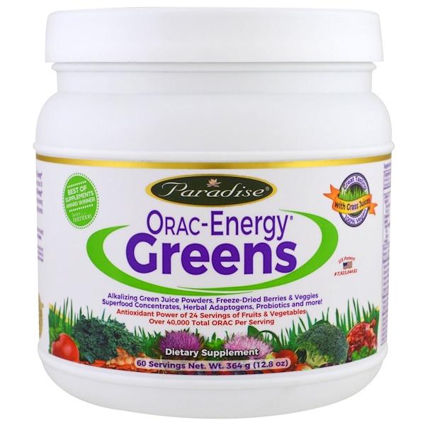 Paradise Herbsの酵素グリーンパウダー