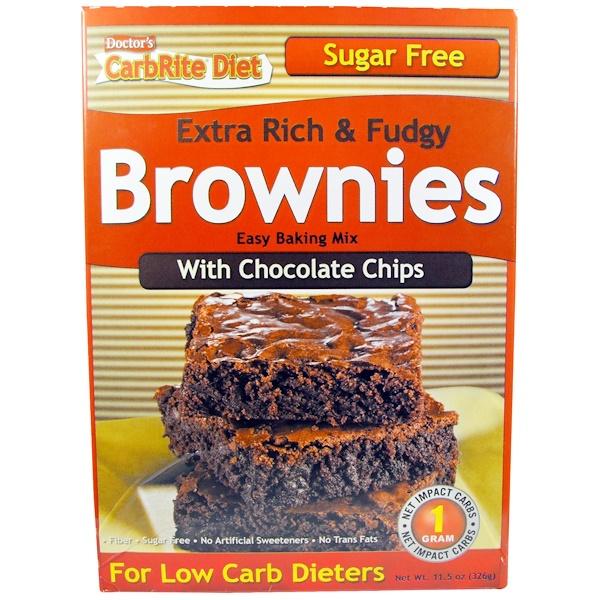 Universal Nutritionの低糖質リッチチョコレートブラウニー